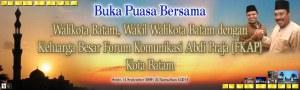 Buka Puasa FKAP banner